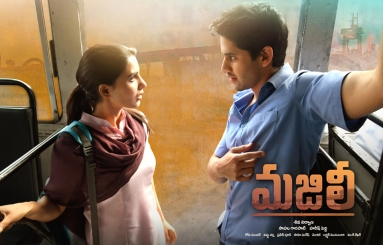 Majili Movie Wallpaper