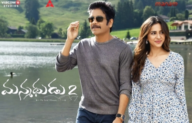 Manmadhudu 2 Movie Wallpapers