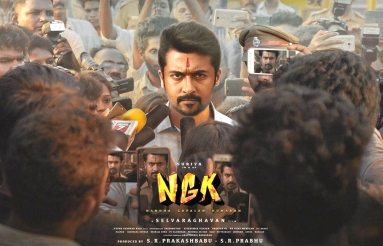 NGK Movie Wallpapers