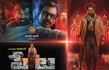 Petta Movie Wallpapers