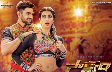 Saakshyam Movie Wallpapers