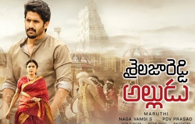 Sailaja Reddy Alludu Movie Wallpapers
