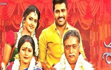 Shatamanam Bhavati Movie Wallpapers
