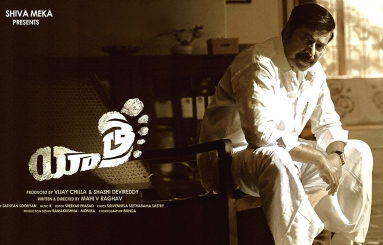 Yatra Movie Wallpapers
