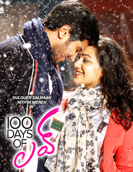 100 Days Of Love Movie Review and Ratings