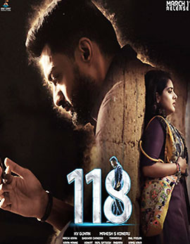 118 Movie Review, Rating, Story, Cast & Crew