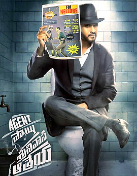 Agent Sai Srinivasa Athreya Movie Review, Rating, Story, Cast & Crew