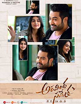 Aravinda Sametha Veera Raghava Movie Review, Rating, Story, Cast & Crew