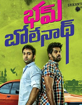 Bham Bholenath Movie Review