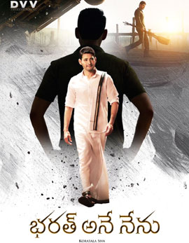 Bharat Ane Nenu Movie Review, Rating, Story, Cast & Crew