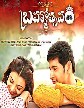 Brahmotsavam Movie Review and Ratings