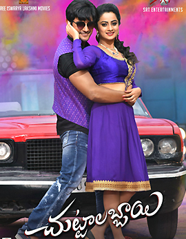 Chuttalabbayi Movie Review and Ratings