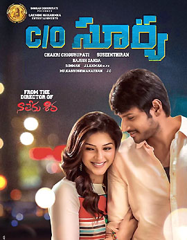 C/o Surya Movie Review, Rating, Story, Cast & Crew