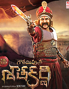 Gautamiputra Satakarni Movie Review and Ratings