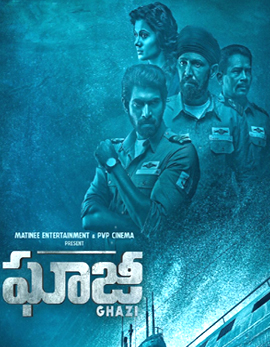 Ghazi Movie Review and Ratings