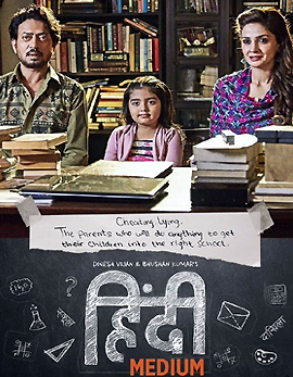 Hindi Medium Movie Review, Rating, Story, Cast & Crew