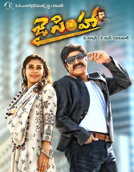 Jai Simha Movie Review, Rating, Story, Cast & Crew