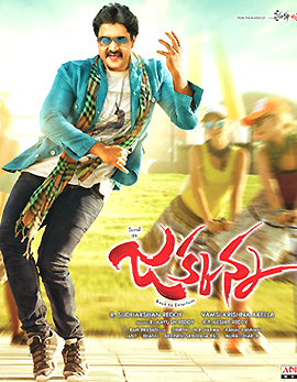 Jakkanna Movie Review and Ratings