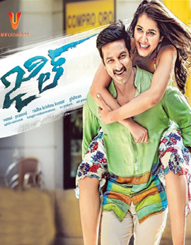 Jil Movie Review