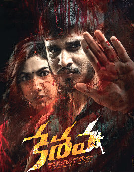 Keshava Movie Review, Rating, Story, Cast & Crew
