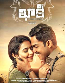 Khakee Movie Review, Rating, Story, Cast & Crew