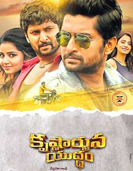 Krishnarjuna Yuddham Movie Review, Rating, Story, Cast & Crew