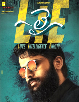 Lie Movie Review, Rating, Story, Cast & Crew