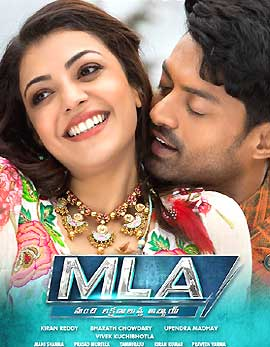 MLA Movie Review, Rating, Story, Cast & Crew