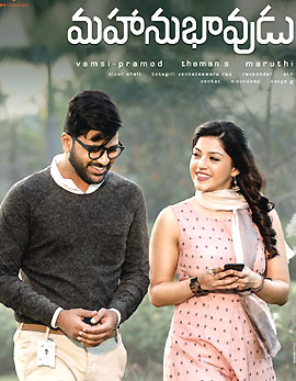 Mahanubhavudu Movie Review, Rating, Story, Cast & Crew