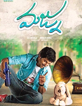 Majnu Movie Review and Ratings
