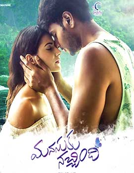 Manasuku Nachindi Movie Review, Rating, Story, Cast & Crew