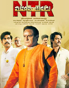 NTR Mahanayakudu Movie Review, Rating, Story, Cast & Crew