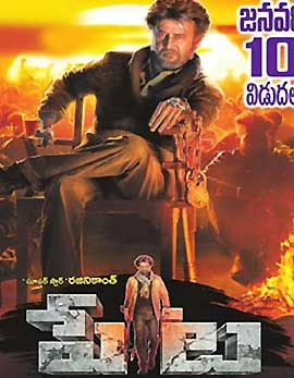 Petta Movie Review Rating Story Cast and Crew