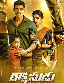 Rakshasudu Movie Review, Rating, Story, Cast & Crew
