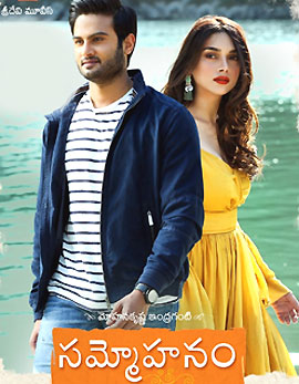 Sammohanam Movie Review, Rating, Story, Cast & Crew