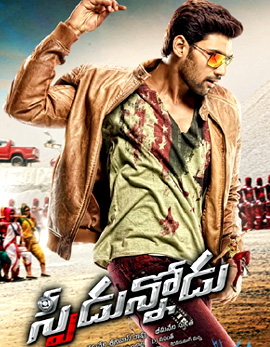 Speedunnodu Movie Review and Ratings