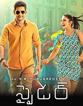 Spyder Movie Review, Rating, Story, Cast & Crew