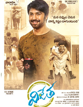 Vijetha Movie Review, Rating, Story, Cast & Crew