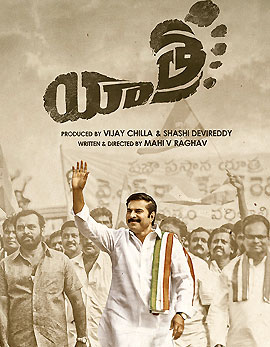 Yatra Movie Review, Rating, Story, Cast & Crew