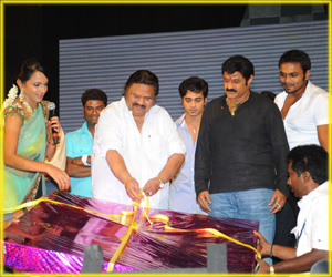 Oo Kodathara Ulikkipadathara Movie Audio Launch