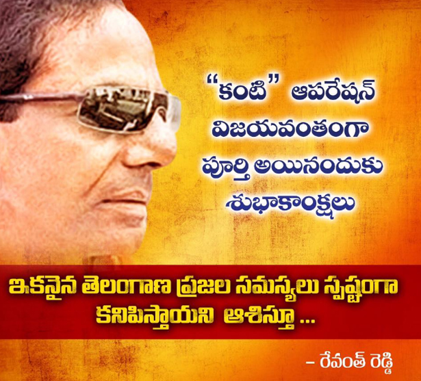 Satirical-Comments-On-KCR