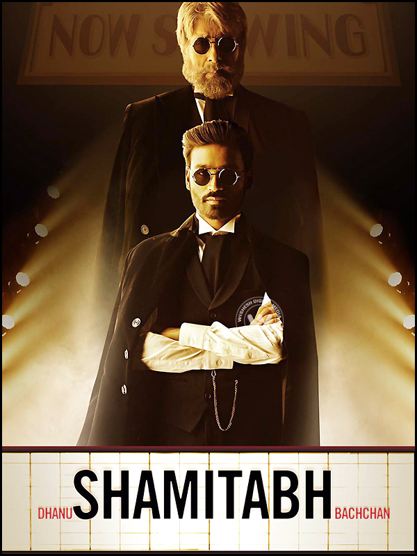 http://www.andhrawishesh.com/images/stories/AWEnglish/Nov-2014/Shamitabh-First-Look.jpg