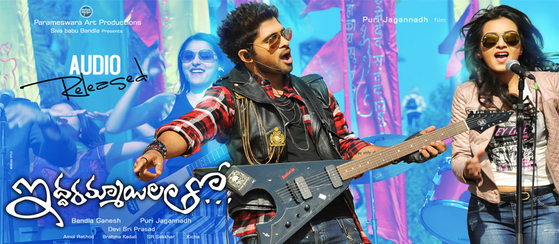 Iddarammayilatho Audio Release Function Full Video