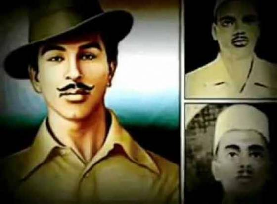 Shaheed Bhagat Singh