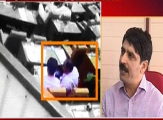 BJP MLA&#039;S porngate II in Gujarat Assembly