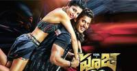 Pooja Telugu Movie Review