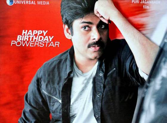Pawanism enters fourth decade