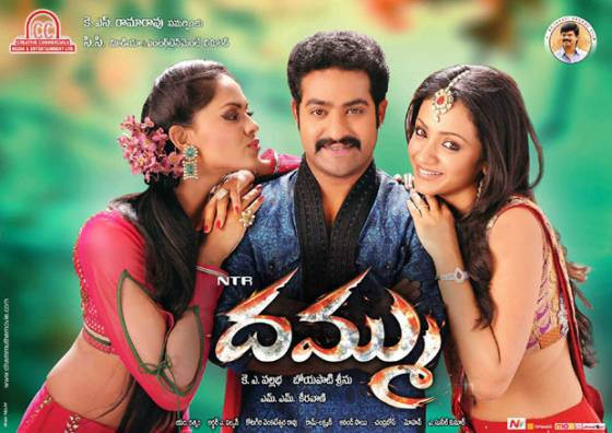 Dammu Movie Collections cross Rs.16 Crores in 1200 theaters