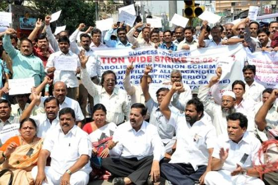 TNGO&#039;s rally in Hyderabad