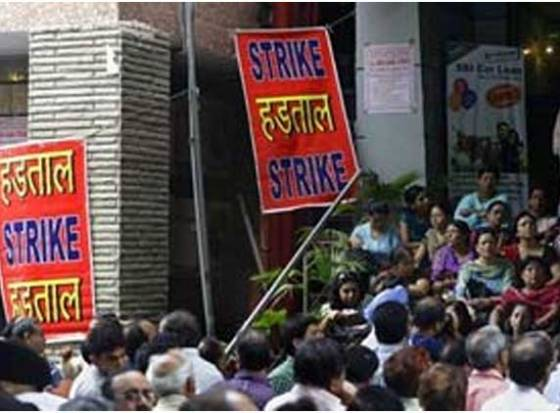 PSU banks&#039; two-day strike begins